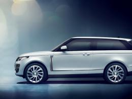 The limited edition Range Rover SV Coupe