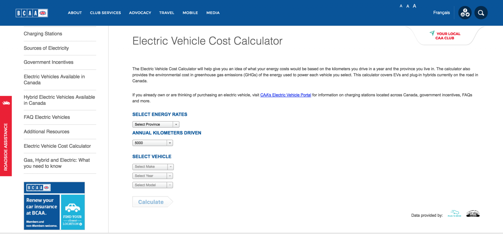 caa electric vehicle cost calculator