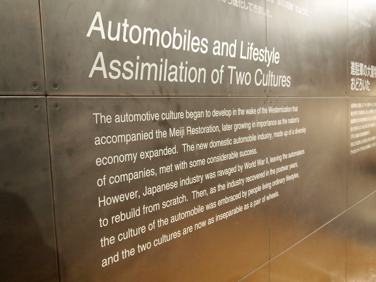 Toyota Automobile Museum Annex wall