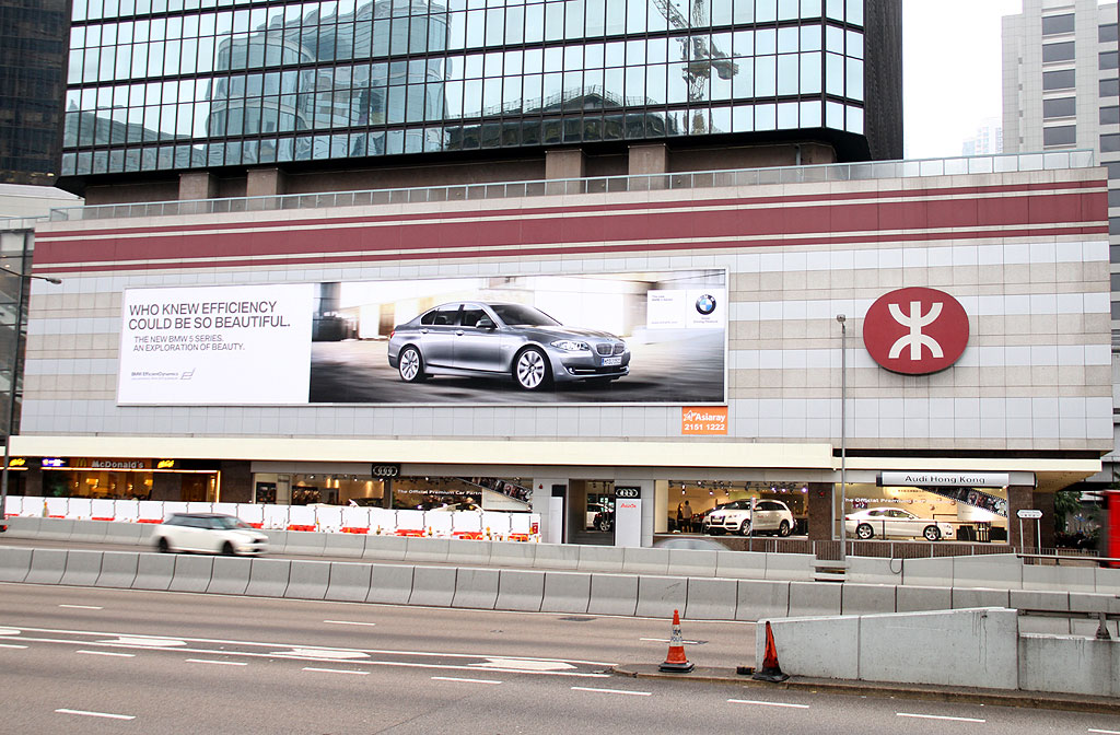 bmw-ad-hong-kong